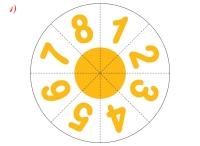541-4